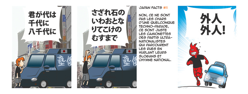 À l'Est – Japan Facts #11
